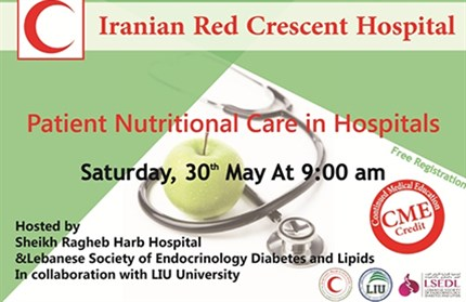 Patient Nutritional Care in Hospitals - Ragheb Harb Hospital